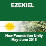Ezekiel (May-June 2015)