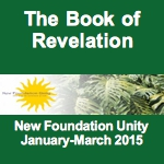 The Book of Revelation (Jan - Mar. 2015)