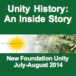 Unity History - An Inside Story (July-Aug 2014)