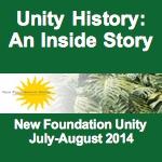 Unity History - An Inside Story (July-Aug 2014)