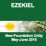 Ezekiel (May-June 2015)