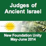 Judges of Ancient Israel (May-June 2014)