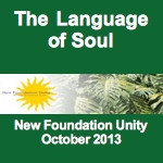 The Language of Soul (October 2013)