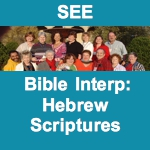 BI605 Bible Interpretation: Hebrew Scriptures